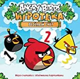 Igroteka. Veselyi schet Angry Birds (in Russian)