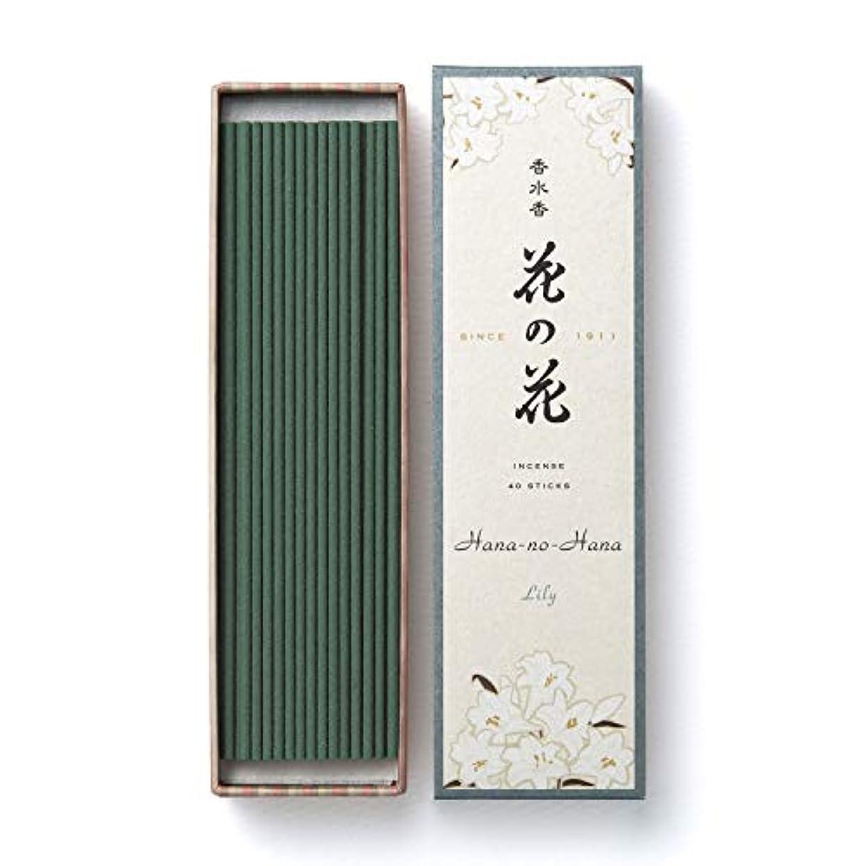 支出ぬれたほうき日本香堂 花の花 ゆり 長寸40本入