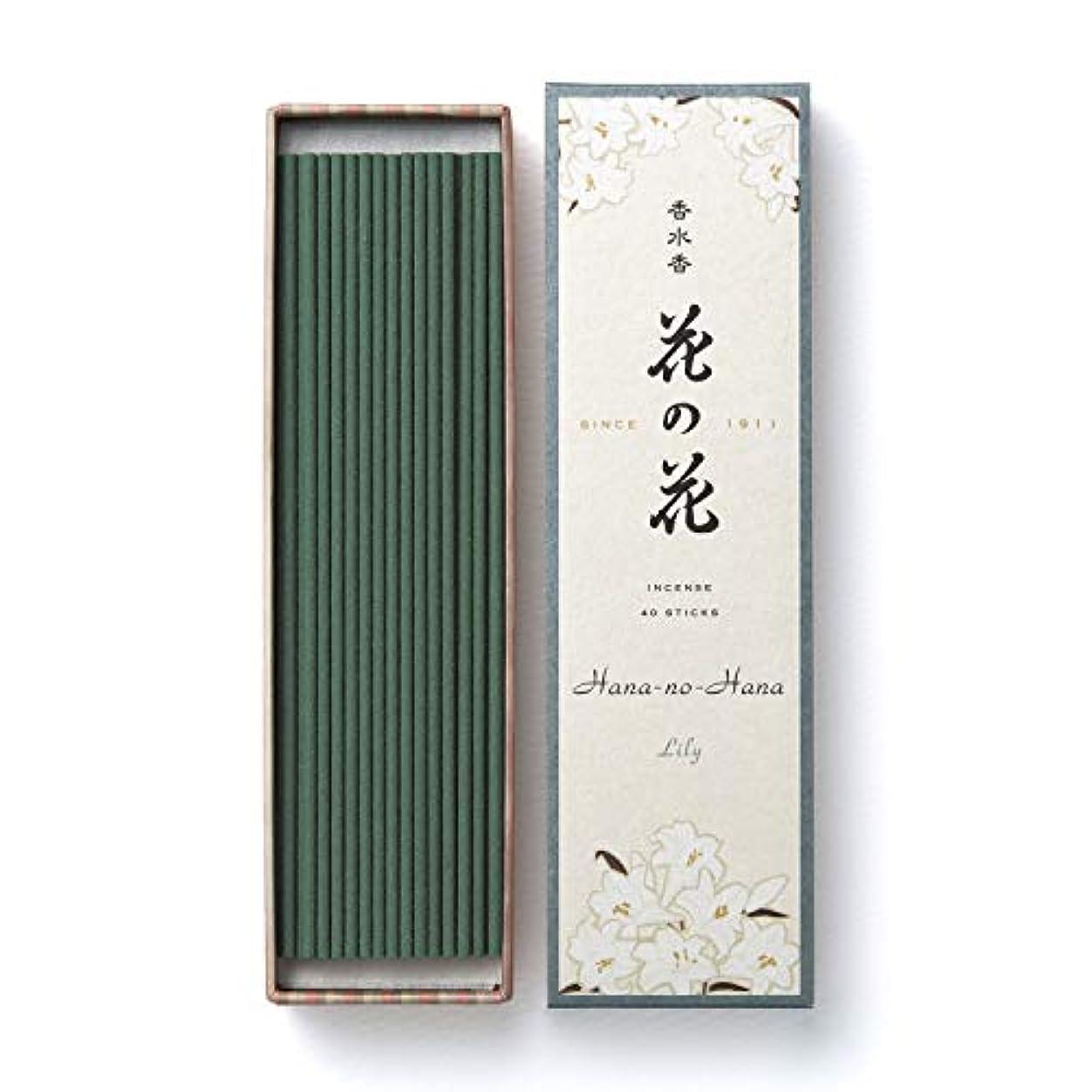 皮肉な動的首謀者日本香堂 花の花 ゆり 長寸40本入