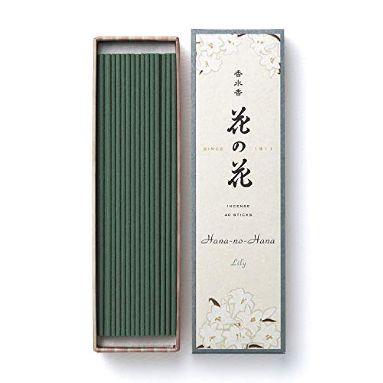 所属計算に向かって日本香堂 花の花 ゆり 長寸40本入
