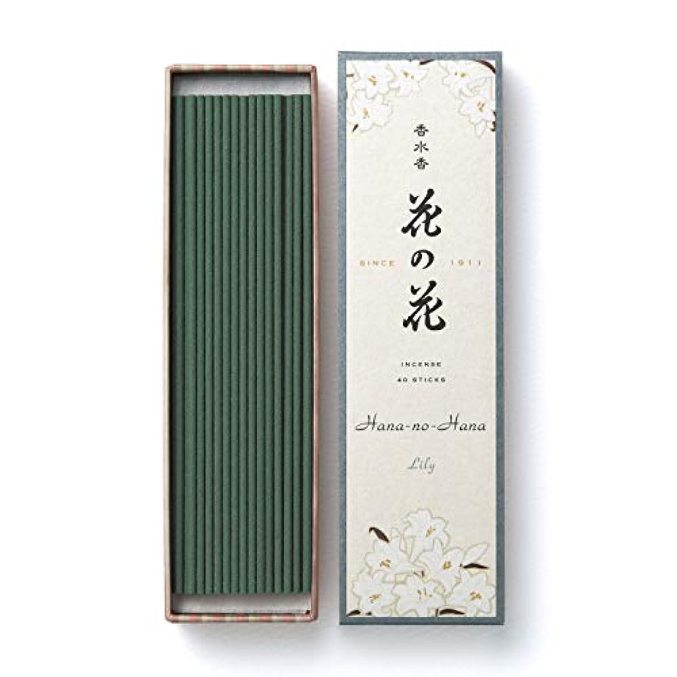 スキッパールーフ関連付ける日本香堂 花の花 ゆり 長寸40本入