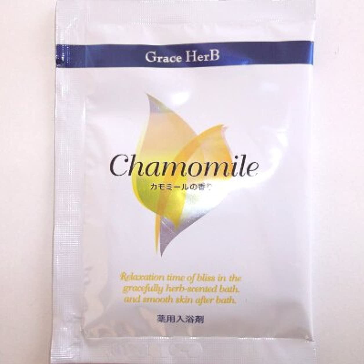四面体大胆な減衰グレースハーブ カモミールの香り