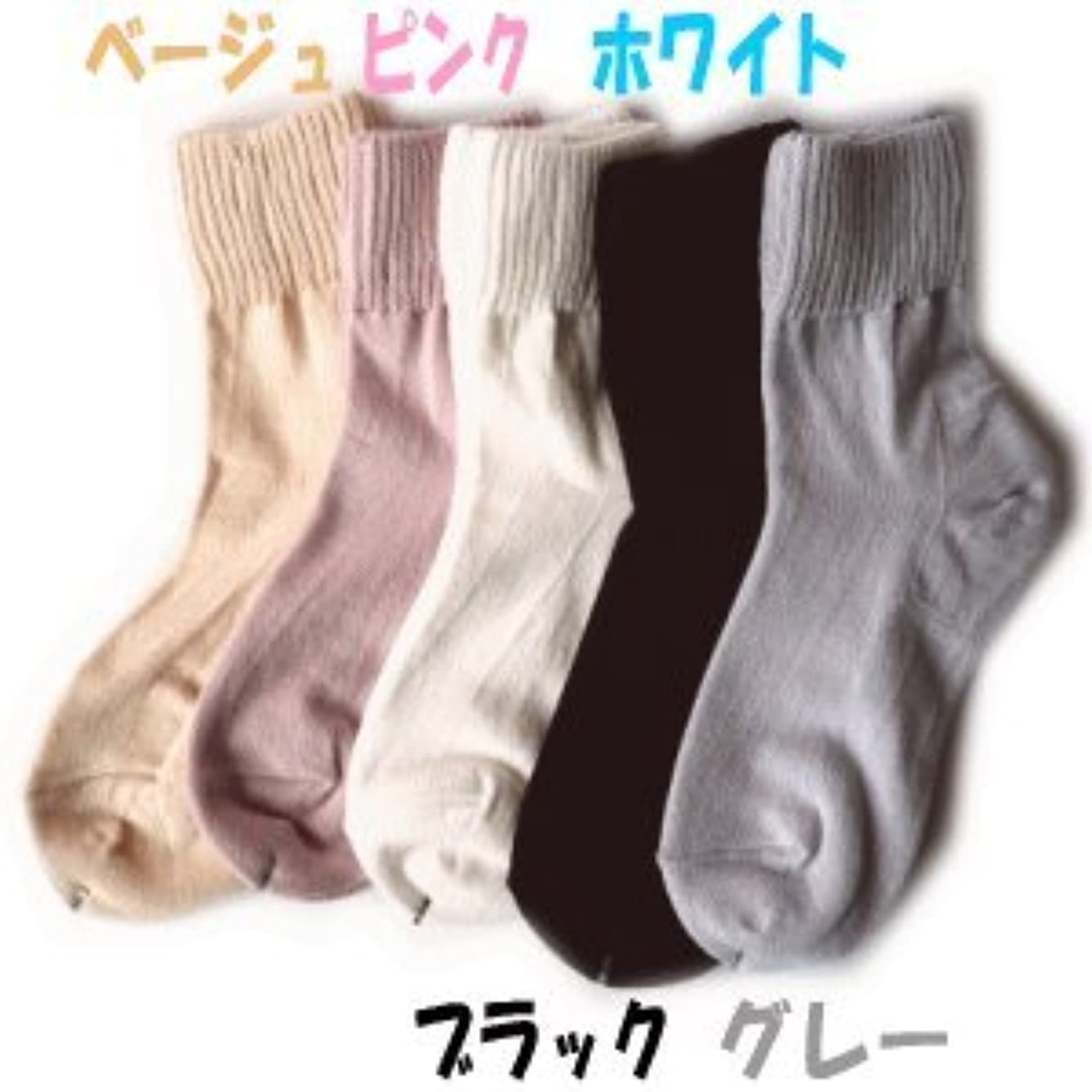 不機嫌蜂思いつく薄手 ゆったり かかと ツルツル 靴下 ピンク 角質ケア ひび割れ対策 22-24cm 太陽ニット 574