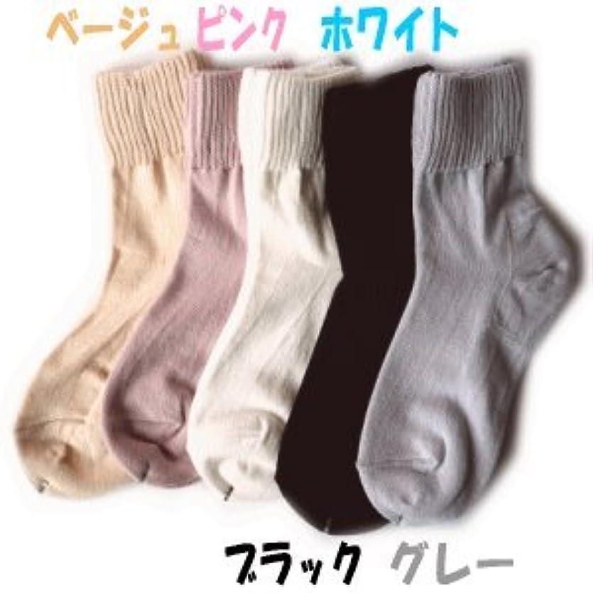 薄手 ゆったり かかと ツルツル 靴下 ピンク 角質ケア ひび割れ対策 22-24cm 太陽ニット 574
