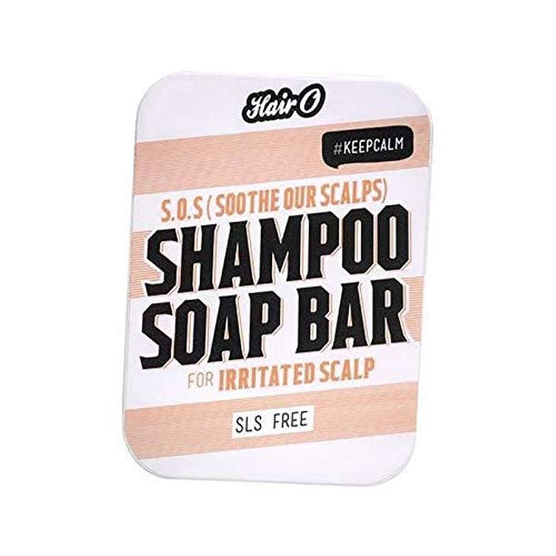 残酷な立ち向かう靴下[Hair O ] S.O.S Oの髪は、私たちの頭皮シャンプー石鹸バー100グラムを落ち着かせます - Hair O S.O.S Soothe Our Scalps Shampoo Soap Bar 100g [並行輸入品]