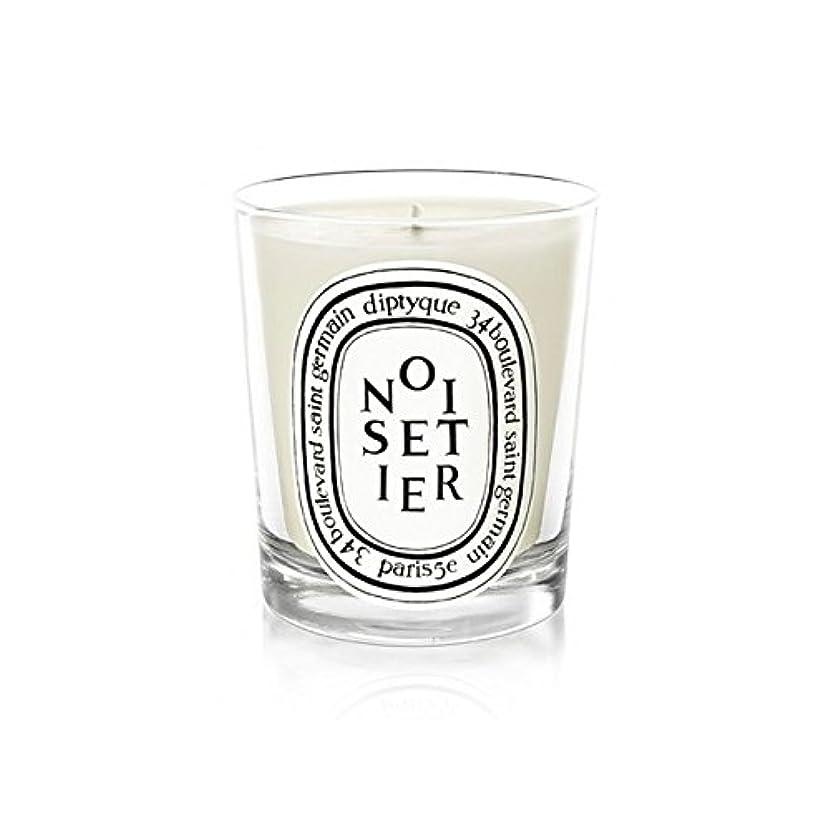 作ります顎会計士Diptyque Noisetier Mini Candle 70g (Pack of 2) - Diptyque Noisetierミニキャンドル70グラム (x2) [並行輸入品]