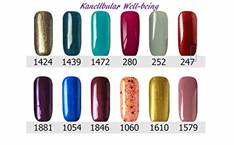 忘れっぽいダンプ保証金Harmony Gelish Gel Polish - 2017 Thrill Of The Chill - Angling For A Kiss - 0.5oz/15ml