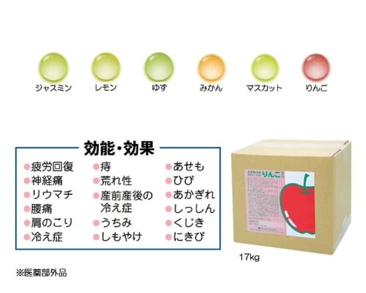 明示的に簡単なセール薬用入浴剤 ゆず 17kg 医薬部外品 業務用