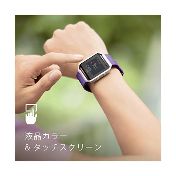 Fitbit フィットビット スマートフィット...の紹介画像4