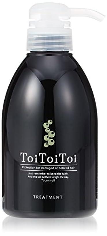 粘液禁じる発行するリトルサイエンティスト トイトイトーイ ToiToiToi  ダメージケアトリートメント 400ml