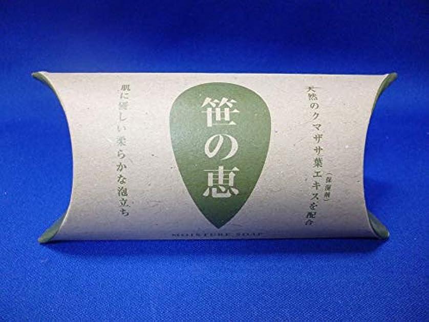 舌騒乱貝殻笹の恵モイスチャーソープ10g