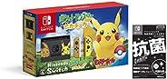 Nintendo Switch ポケットモンスター Let's Go! ピカチュウセット (モンスターボール Plus付き)【Amazon.co.jp限定】液晶保護フィルムEX(任天堂ライセンス商