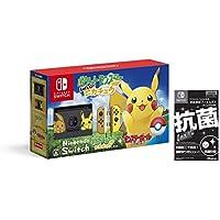 Nintendo Switch ポケットモンスター Let's Go! ピカチュウセット (モンスターボール Plus付き) (【Amazon.co.jp限定】液晶保護フィルムEX付き(任天堂ライセンス商品) 同梱)
