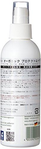 コロニル Collonil 保革・防水ミスト オーガニックプロテクト&ケア 200ml CN044014 Colorless200ml