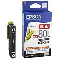 EPSON 純正インクカートリッジ  ICBK80L ブラック 増量(目印:とうもろこし)