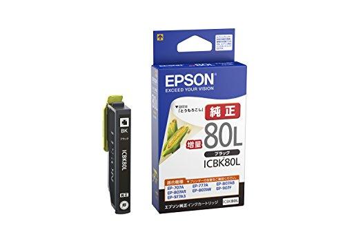 EPSON 純正インクカートリッジ  ICBK80L ブラッ...