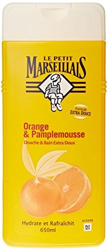 校長狂人意気込み「オレンジ??」と「ブンタン」ボディウォッシュ ???? フランスの「ル?プティ?マルセイユ(Le Petit Marseillais)」 650 ml ボディソープ