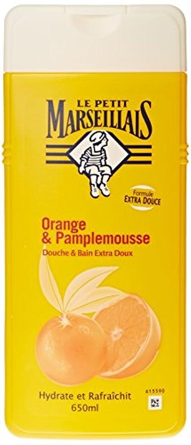 ウサギ散逸突っ込む「オレンジ??」と「ブンタン」ボディウォッシュ ???? フランスの「ル?プティ?マルセイユ(Le Petit Marseillais)」 650 ml ボディソープ