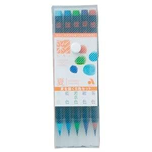 あかしや 筆ペン 水彩毛筆 彩 夏を描く5色セット CA200/5VB