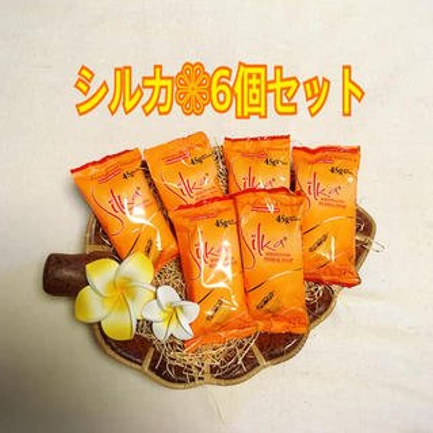 アセンブリ化学薬品失望Silk(シルカ) パパイヤソープ 45g 6個