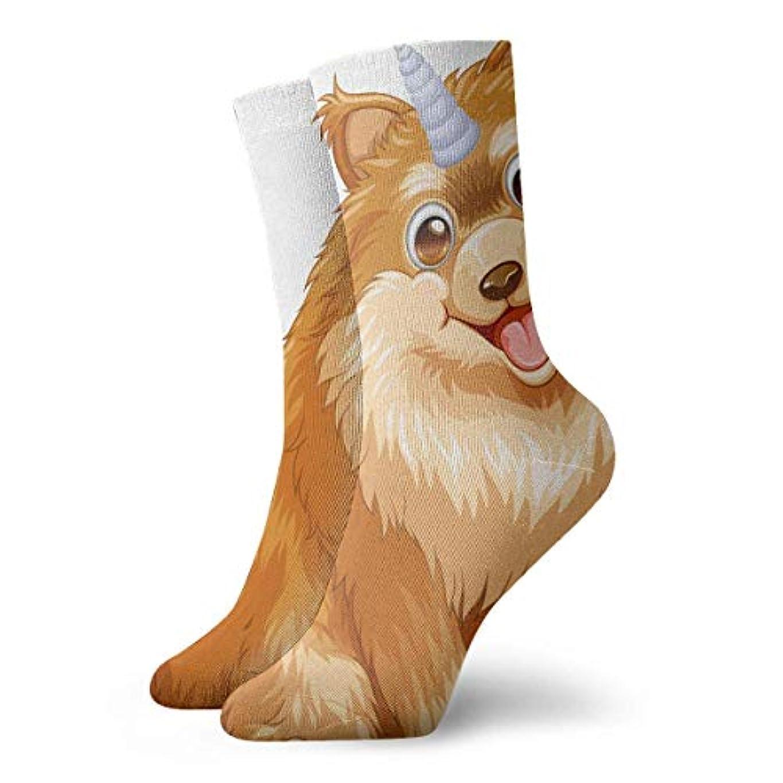 曇った雄大な火傷qrriyメンズポーかわいいユニコーンコーギー犬柔らかい伸縮性のクリスマスホリデークールカジュアルドレスソックス、カジュアルクルースリッパソックス、デザインの盛り合わせ