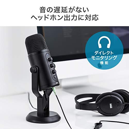 サンワダイレクト USBマイク PS4対応 ハイレゾ録音 ヘッドホン対応(遅延ゼロ)  B07P1YMJ9S 1枚目