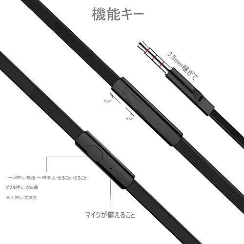 JPEpic 有線タイプイヤホン カナル型 高音質 快適装着 ブラック