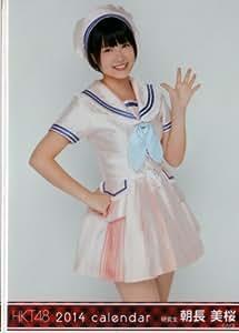 HKT48 2014年 カレンダー 特典写真 朝長美桜
