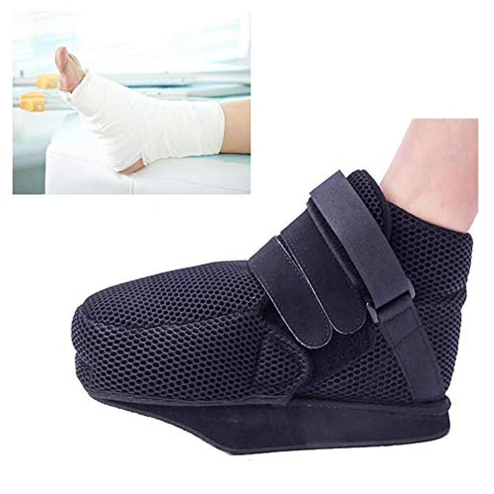 ユニークな隠質素な足の捻挫スタビライザーシューズキャスト石膏靴前足オフロードヒーリングシューズリハビリテーション関節捻挫骨折,XL1pc