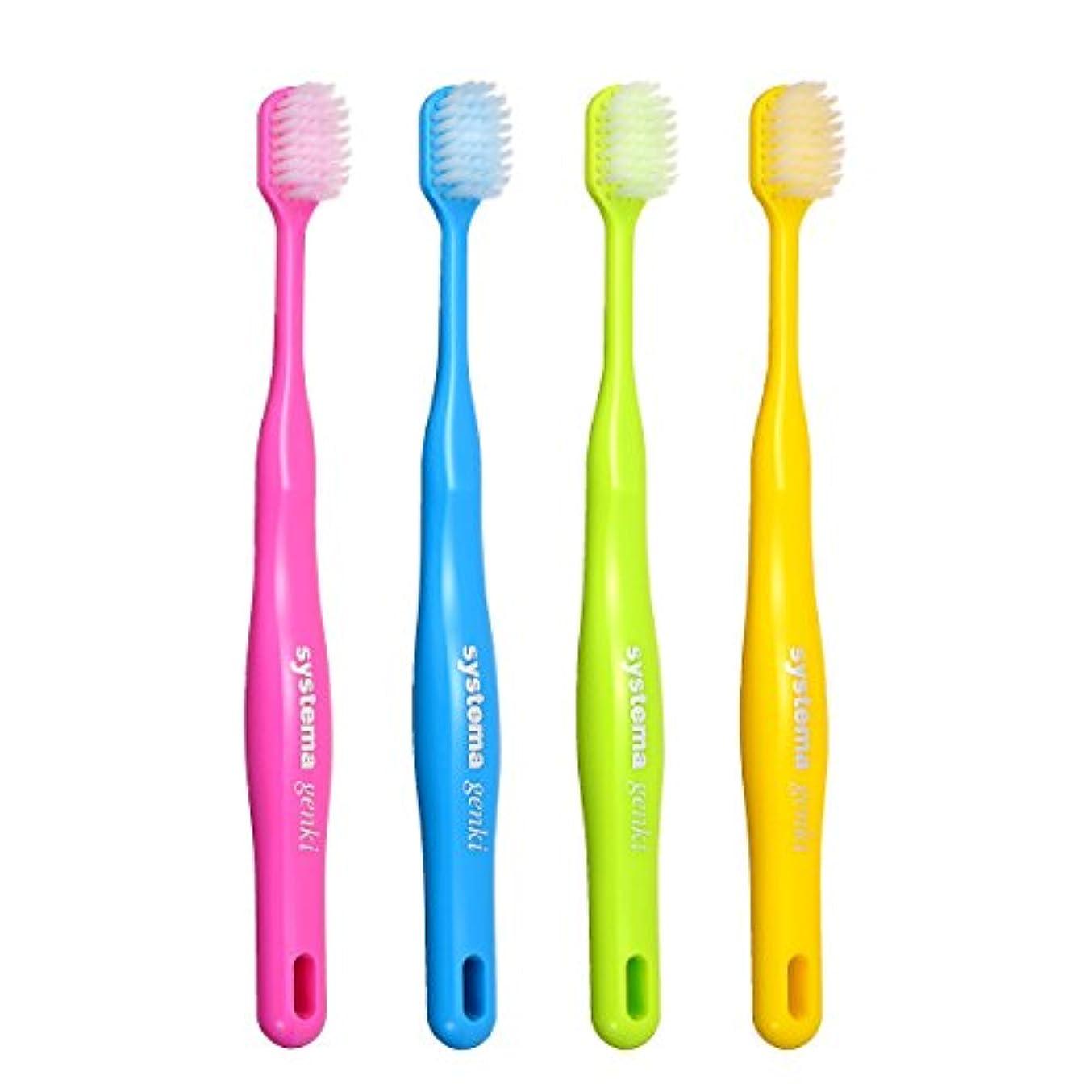 ガード証人著名なLION ライオン DENT.EX systema genki 歯ブラシ 4本