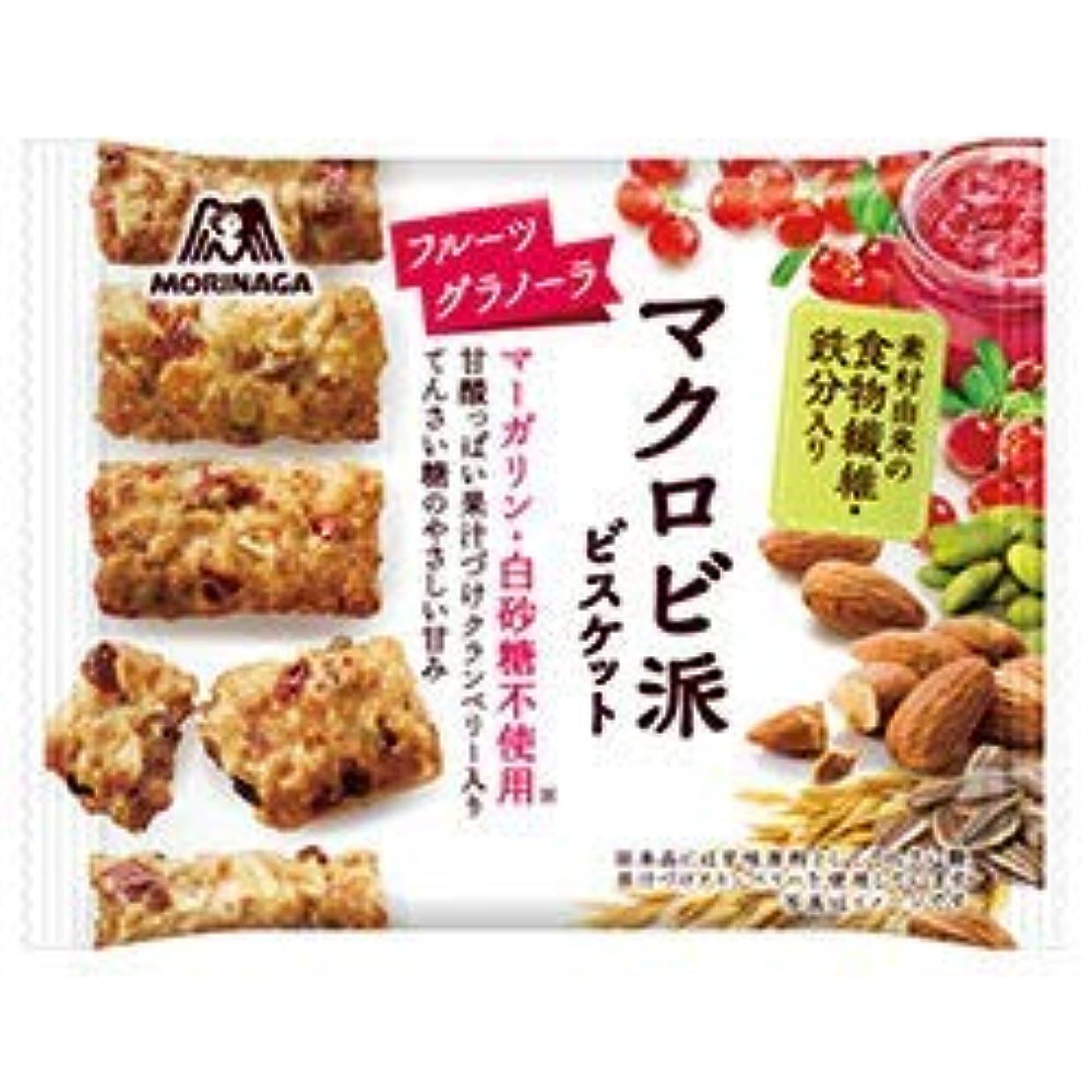 お茶彼らの船員森永製菓 マクロビ派ビスケット フルーツグラノーラ 60個セット