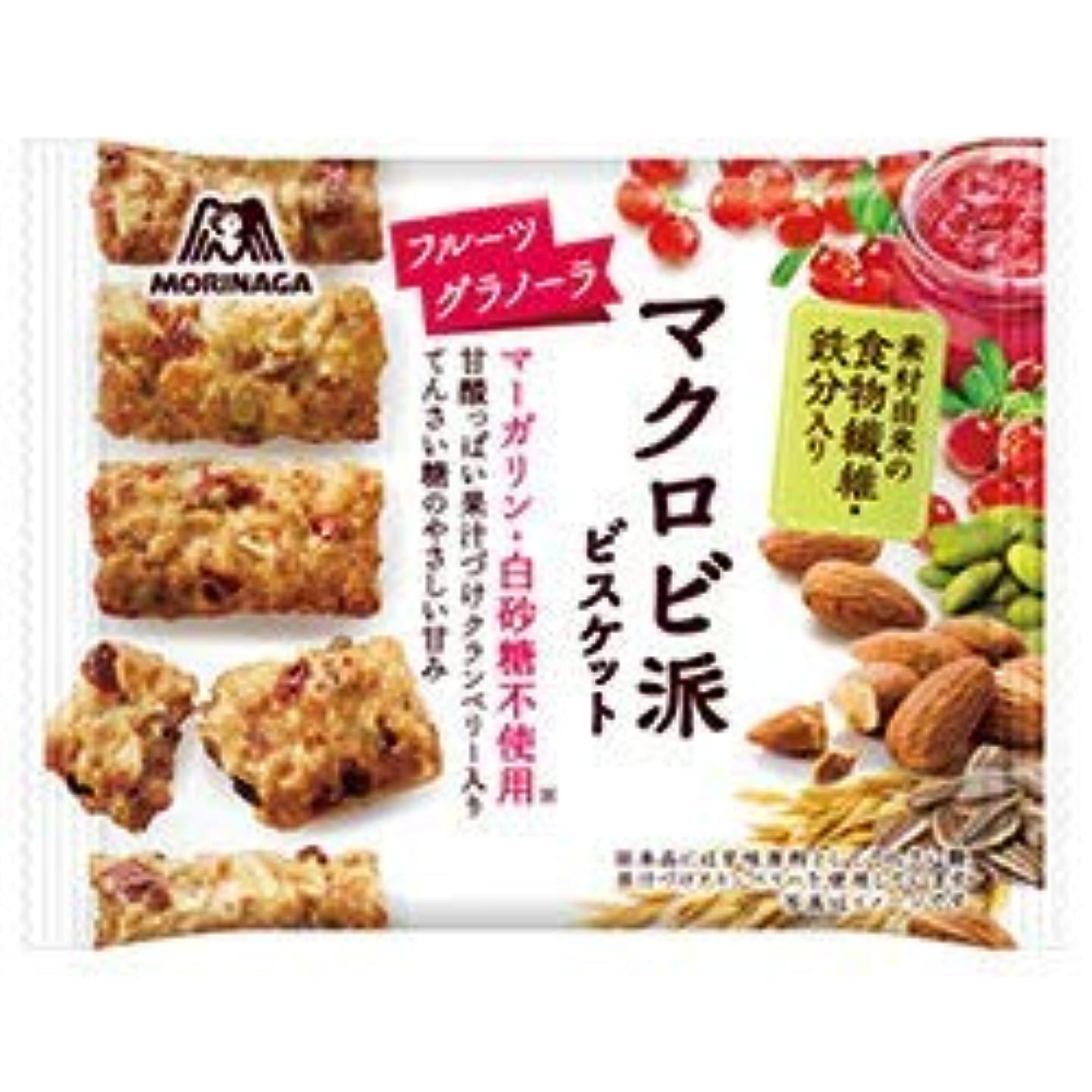 整理する版寛大さ森永製菓 マクロビ派ビスケット フルーツグラノーラ 48個セット