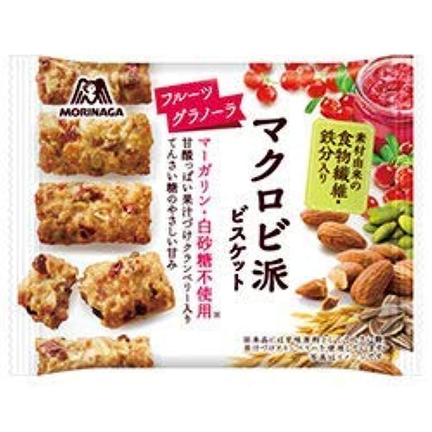 斧宝一口森永製菓 マクロビ派ビスケット フルーツグラノーラ 48個セット