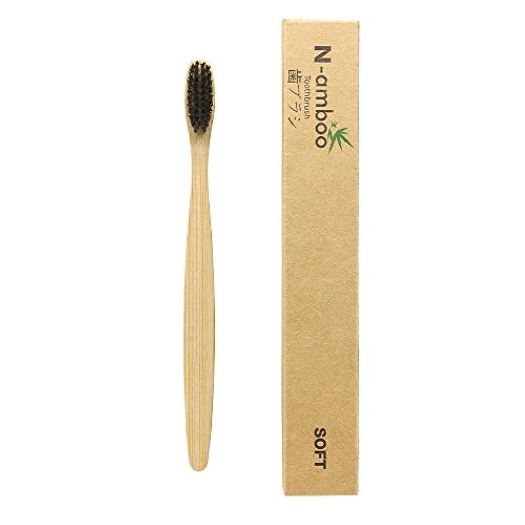 親愛な小康ダンスN-amboo 歯ブラシ 1本入り 竹製 高耐久性 黒 エコ