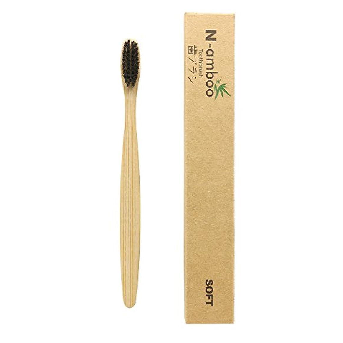 スープ機会手錠N-amboo 歯ブラシ 1本入り 竹製 高耐久性 黒 エコ