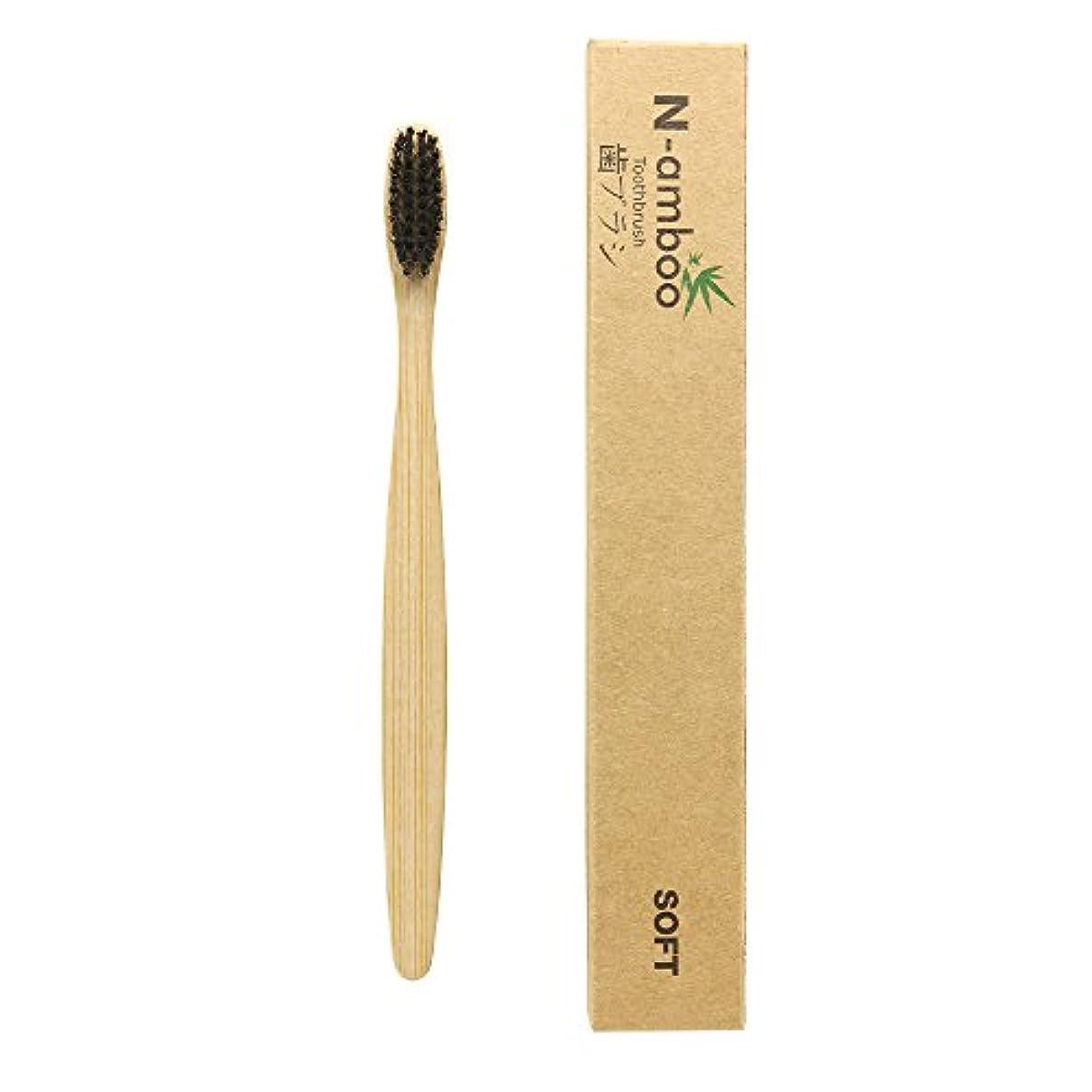 骨の折れるシルクプランターN-amboo 歯ブラシ 1本入り 竹製 高耐久性 黒 エコ
