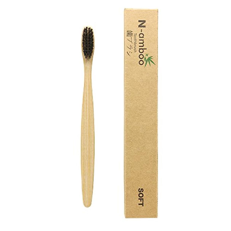 寄託ターミナル居心地の良いN-amboo 歯ブラシ 1本入り 竹製 高耐久性 黒 エコ