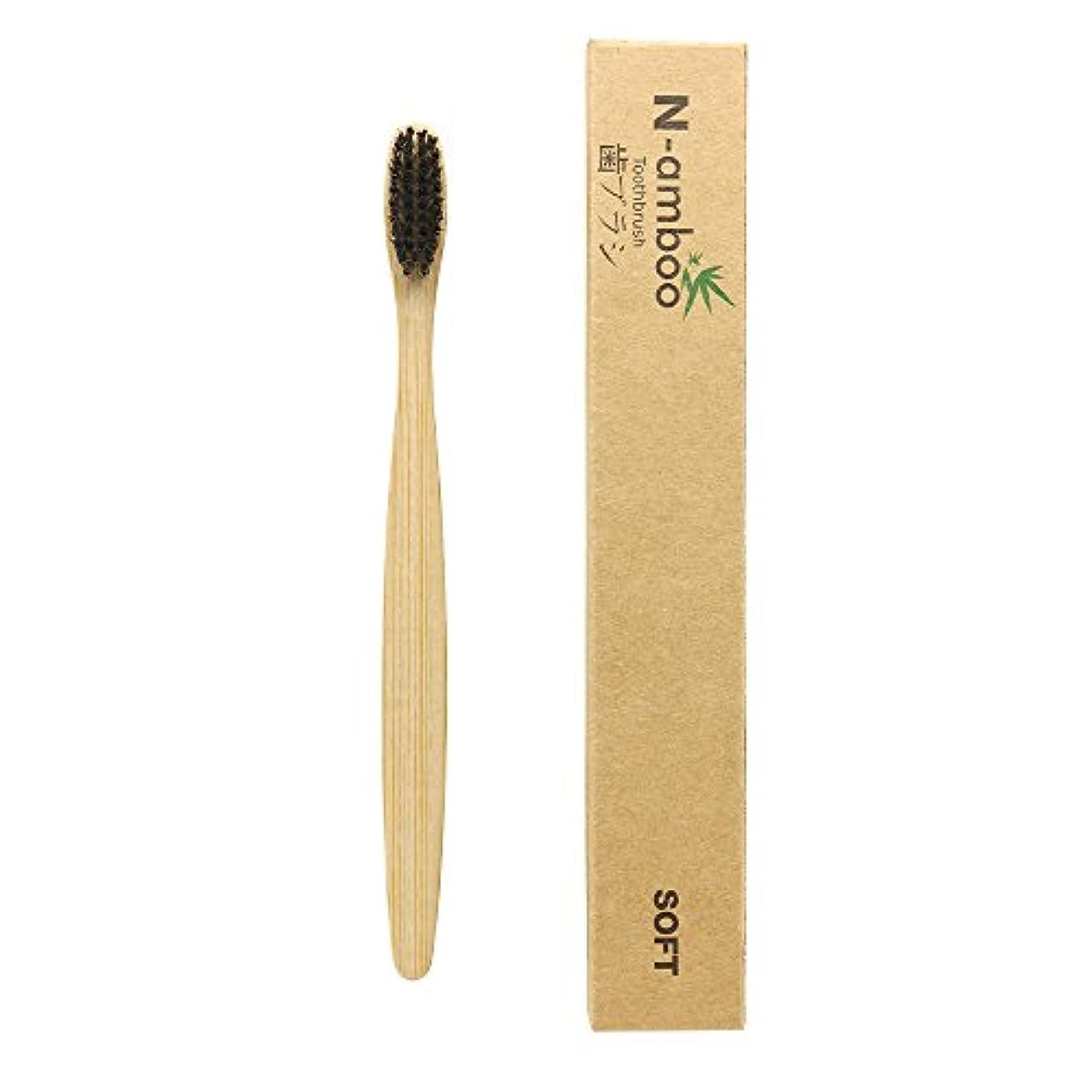 N-amboo 歯ブラシ 1本入り 竹製 高耐久性 黒 エコ