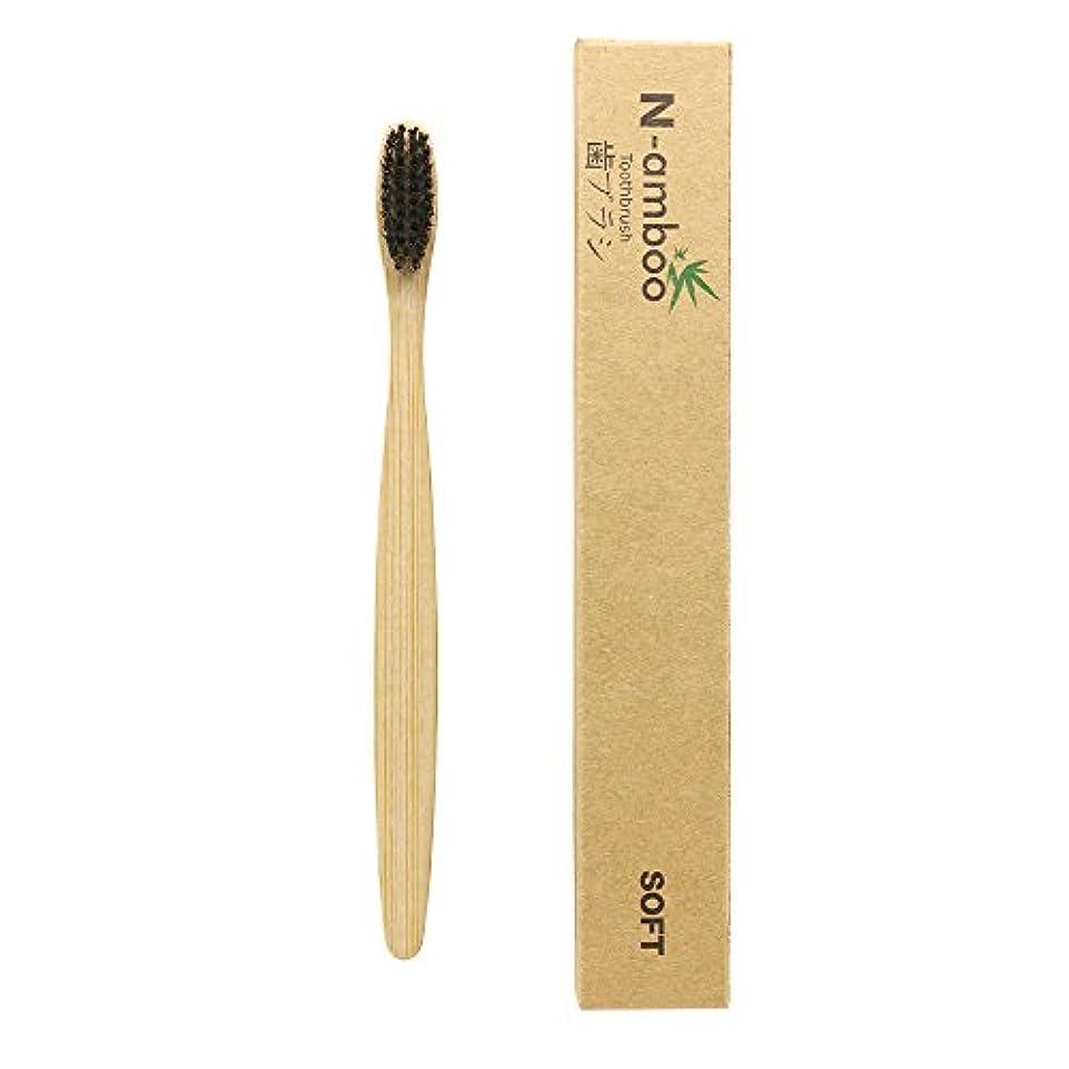 眉モニカ熟したN-amboo 歯ブラシ 1本入り 竹製 高耐久性 黒 エコ