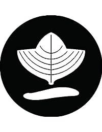 家紋シール 葛の葉に一文字紋 布タイプ 直径40mm 6枚セット NS4-0384
