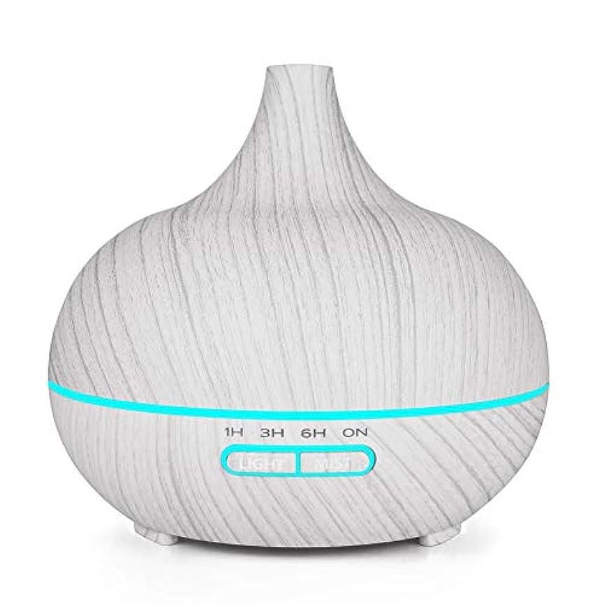 メッセージお尻バルブ木目 涼しい霧 加湿器,7 色 空気を浄化 加湿機 時間 手動 香り 精油 ディフューザー アロマネブライザー Yoga ベッド- 400ml