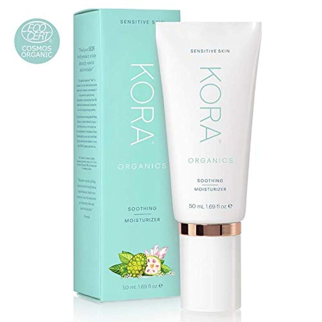強います乳製品葉を集める【KORA Organics】(敏感肌用)スージング モイスチャライザー [SOOTHING MOISTURIZER](海外直送品)