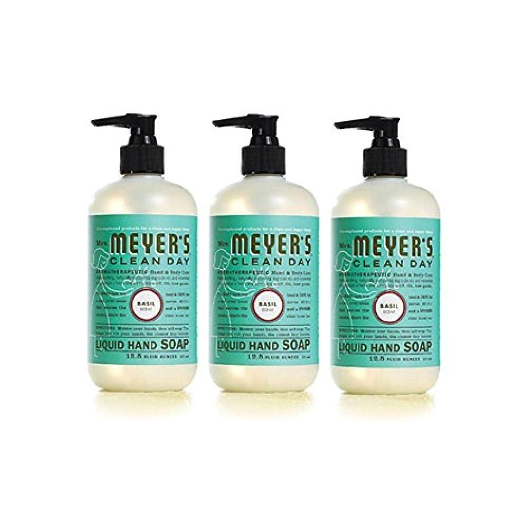 救急車発症粘着性Mrs Meyer's Clean Day Liquid Hand Soap by Caldrea