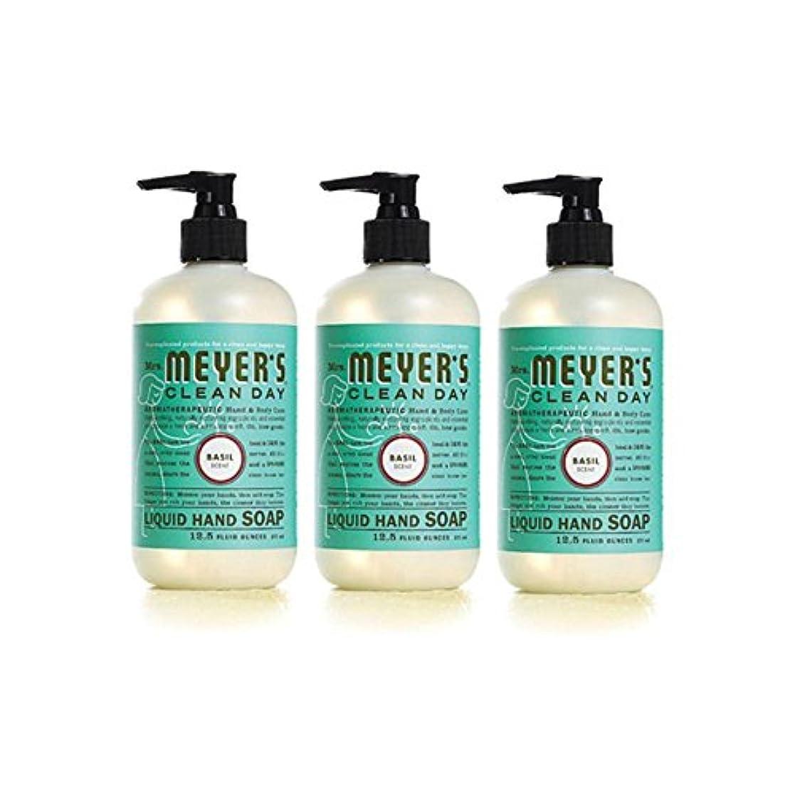 帽子信者宗教的なMrs Meyer's Clean Day Liquid Hand Soap by Caldrea