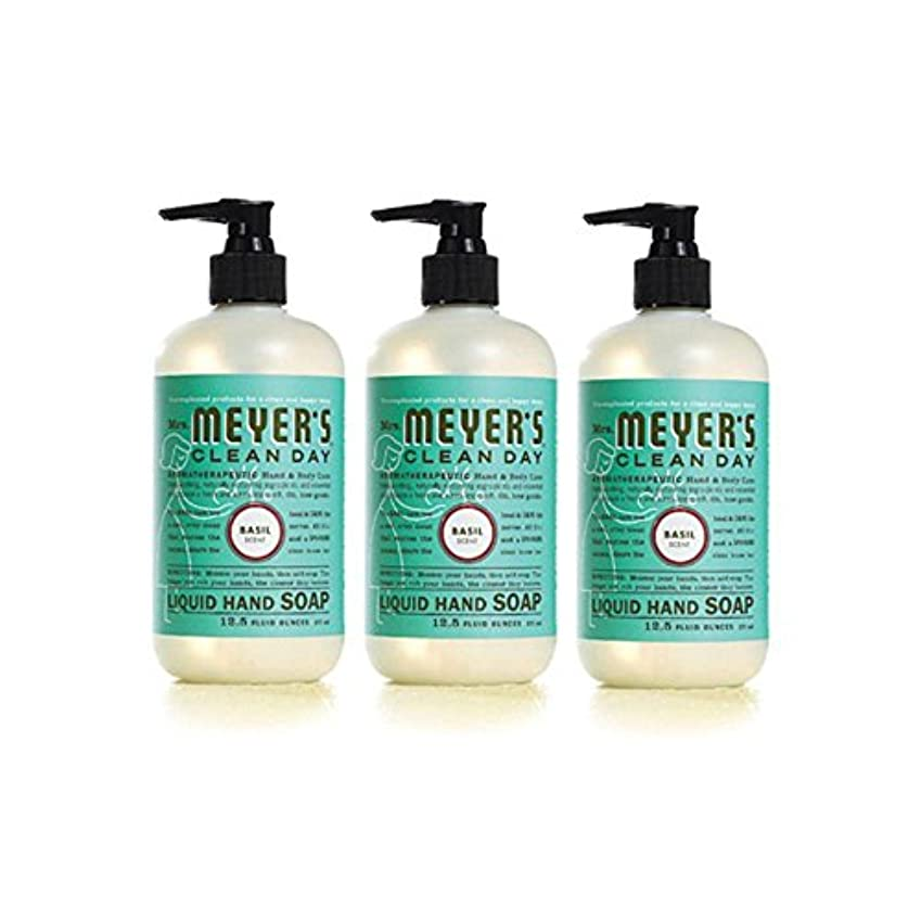Mrs Meyer's Clean Day Liquid Hand Soap by Caldrea