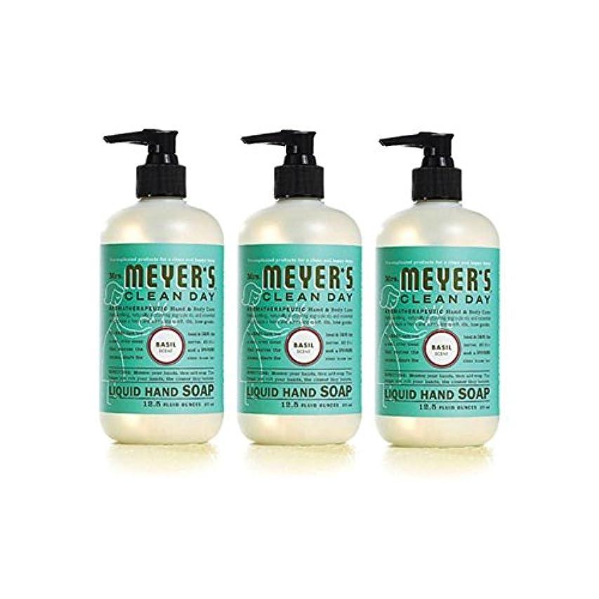 前文登る暗黙Mrs Meyer's Clean Day Liquid Hand Soap by Caldrea