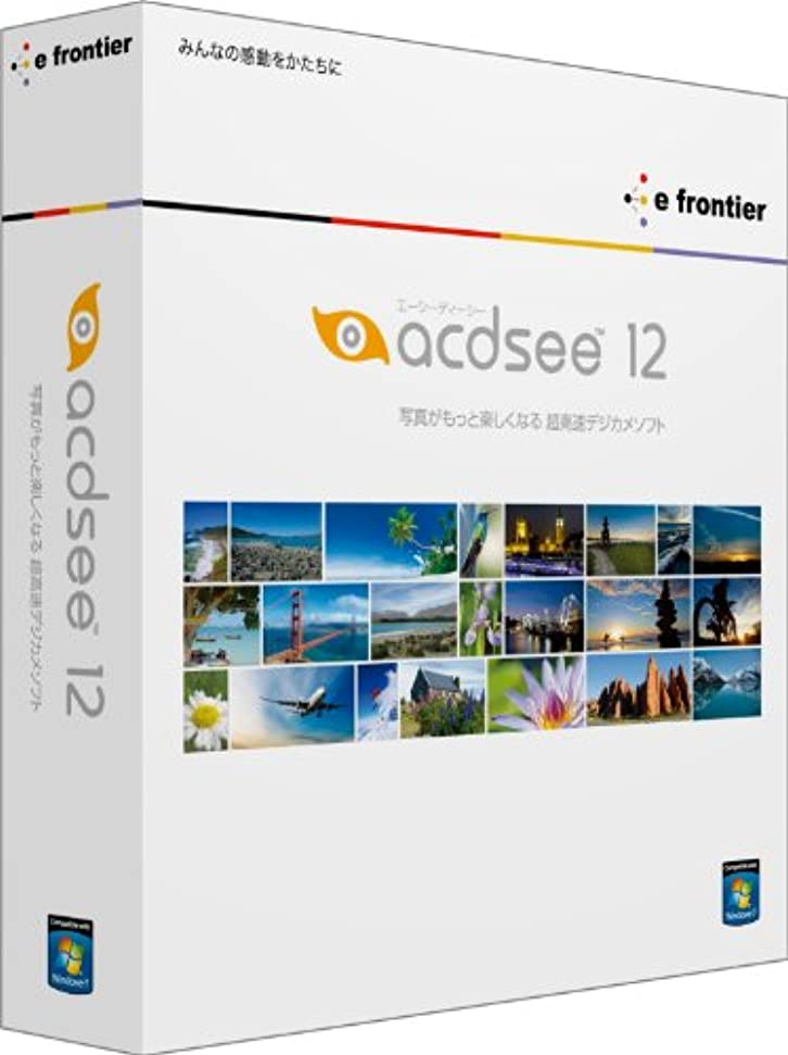 マキシム単語選ぶACDSee 12 アップグレード/乗り換え版