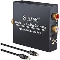 ESYNiC デジタル アナログ変換器 DAC オーディオ変換器トスリンク光 同軸デジタル信号入力 RCAアナログ 3.5mmミニジャック出力 PS4 XBox HD DVDなど対応 (DAC)