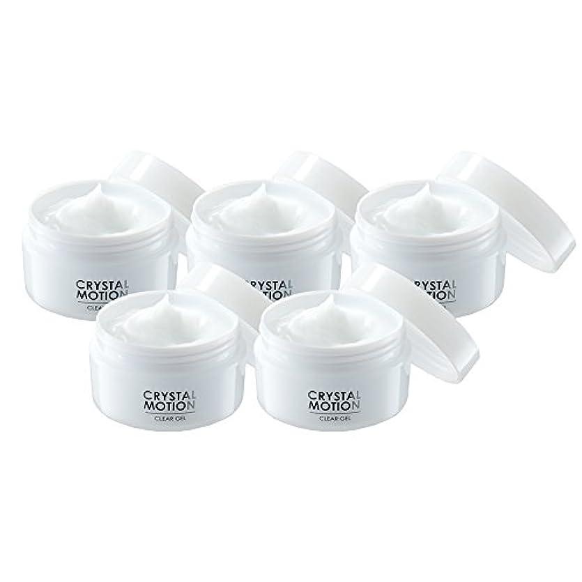 安全な溶けるアーチ(美彩) クリスタルモーション CRYSTAL MOTION 薬用ニキビケアジェル 保湿 乾燥 美白 美肌 ニキビ 予防 5ヶ月分 300g