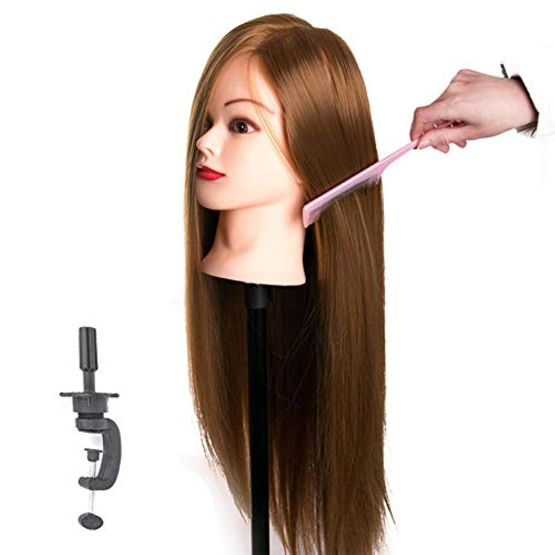 満足ピニオン信頼トレーニングヘッド美容師マネキンヘッド合成繊維美容マネキン、無料テーブルクランプスタンド付き、ブラウン